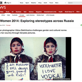 Uldus named by BBC chanel Women of the Year 2014. 100 women