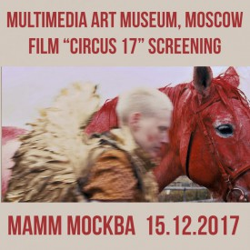 Uldus's Film Circus 17 screening and lecture at MAMM